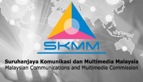 SKMM, PDRM Siasat Penyalahgunaan Nama PM