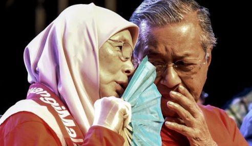 Tun M Menteri Pelajaran, Wan Azizah Menteri Wanita