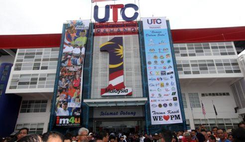Logo 1Malaysia Di UTC Pahang Diturunkan