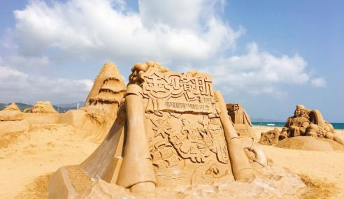 Tarikan Festival Ukiran Pasir Dunia Kini Di Taiwan!!