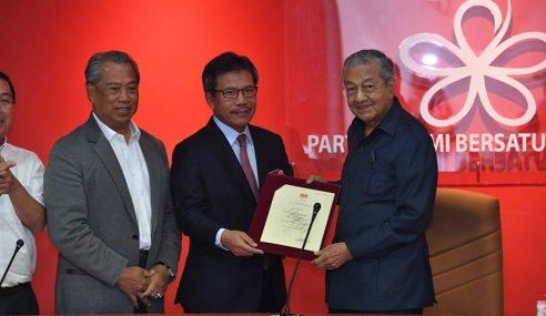 PM Terima Sijil Perakuan PH Sebagai Gabungan Sah