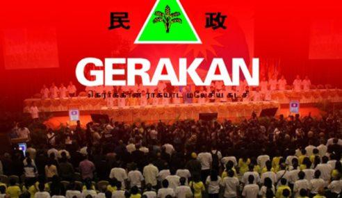 Gerakan Umum Keluar Daripada Barisan Nasional