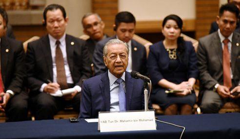 Mahathir Cadang Kampus Cawangan Universiti Jepun