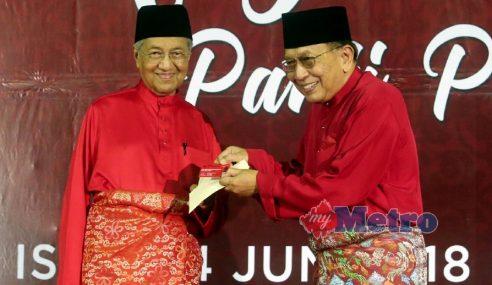 Rais Yatim Sertai Parti Pribumi Bersatu Malaysia