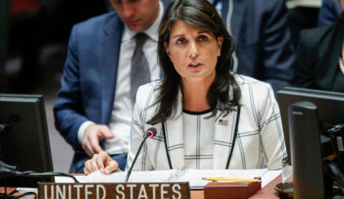 AS Tarik Diri Daripada Majlis Hak Asasi Manusia PBB