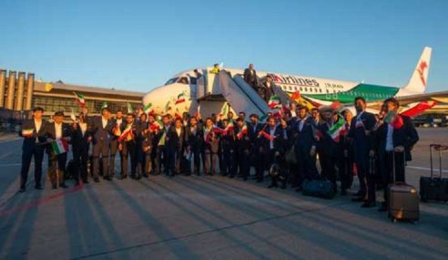 Piala Dunia: Iran Pasukan Pertama Tiba Di Rusia