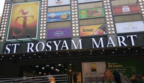 Rosyam Nor Artis Pertama Ada Pasar Raya Sendiri