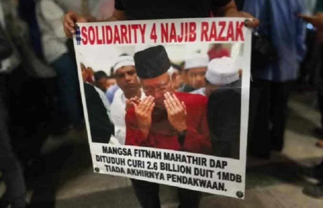 BNM Tidak Arah Beku Akaun Famili Najib