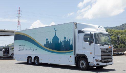 Jepun Sedia Masjid Bergerak Untuk Olimpik