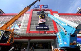 Kerajaan PH Hapuskan Semua Tanda 1 Malaysia