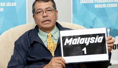 Bidaan 'Malaysia 1 – 9999' Mula Dibuka 1 Ogos