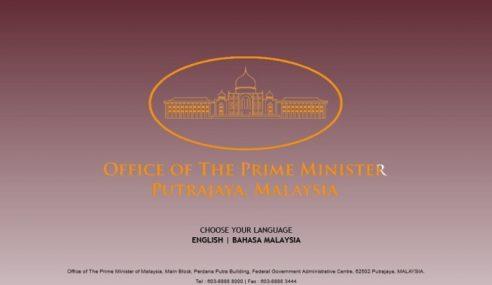 Pejabat PM 'Hapus' Arkib Ucapan Najib