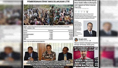 Kecoh MAZA Kata Ramasamy 'Pengganas'