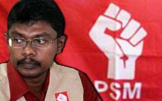 Apa Guna Menteri Hanya Isytihar Harta Kepada SPRM?