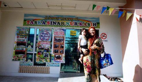 Tadika Sinar Nur Kasih Jadi Contoh Jabatan Lain