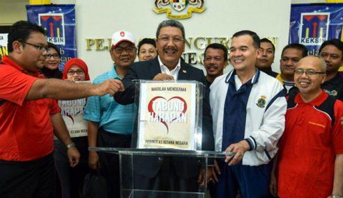 Tabung Harapan Malaysia Peringkat Istana Negara Di Lancar