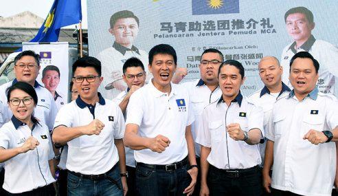 PRK Balakong: Tak Timbul Soal Perpecahan Dalam BN