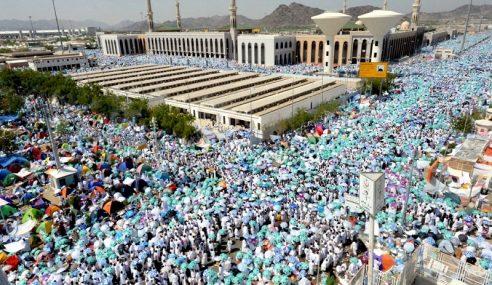 Jemaah Haji Berkumpul Di Arafah Untuk Wukuf