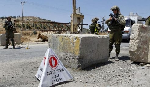 Rejim Zionis Tutup Lintasan Gaza