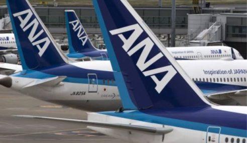 Kencing Atas Penumpang Jepun Ketika Dalam Penerbangan