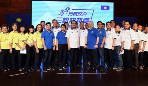 MCA Lancar Deklarasi Balakong Untuk Reformasi Hala Tuju Parti