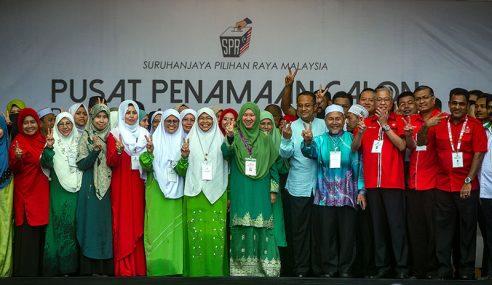 Logo Baru, Satu Lawan Satu Dan Kerjasama PAS-UMNO