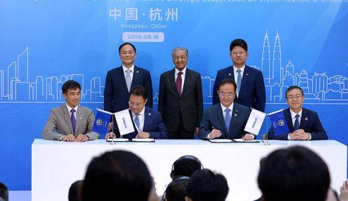 Proton, Geely Meterai Usaha Sama Kemudahan Di China