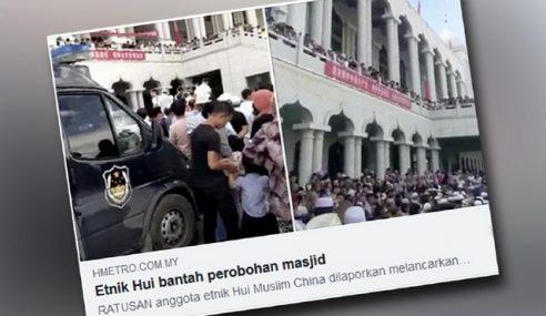 China Tangguh Roboh masjid