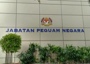 Jabatan Peguam Negara