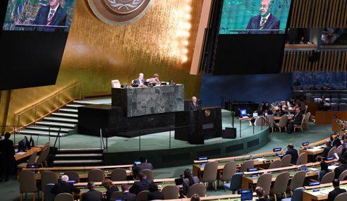 Contohi Malaysia Bawa Pembaharuan Di PBB
