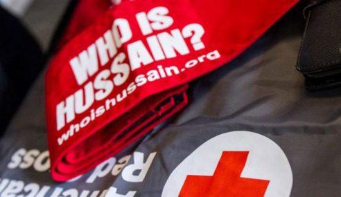 JAWI Minta Pihak Salur Maklumat Kumpulan 'Who Is Hussain'