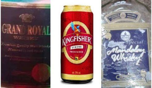 7 Maut, 16 Dimasukkan Ke Hospital Dipercayai Keracunan Alkohol