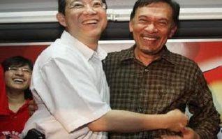Apakah LGE Tidak Mahu Anwar Jadi PM?