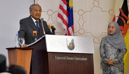 PM Turut Terkejut Penarikan Kes Guan Eng