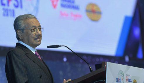 Malaysia Tak Ada Rancangan Bangun Loji Nuklear