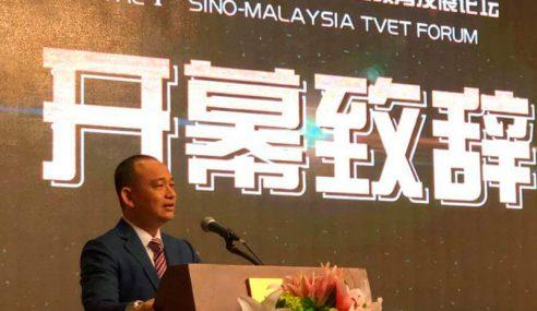 Maszlee Mahu Pertingkat Kerjasama TVET Dengan China