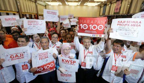 PH Gagal Laksana Manifesto, Sila Letak Jawatan