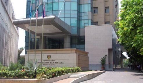DBP Laku Pelbagai Usaha Galak Bahasa Malaysia