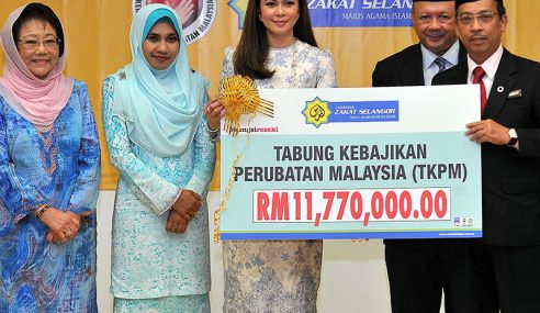 LZS Salur RM11.8j Kepada Tabung Kebajikan Perubatan Malaysia