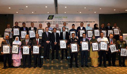 Tabung Haji Terima Sumbangan RM6.7 Juta Daripada Syarikat Korporat