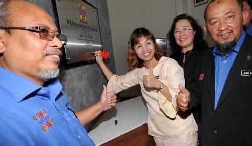 Kes Saman Guru: KPM Tunggu Laporan JPN Sabah