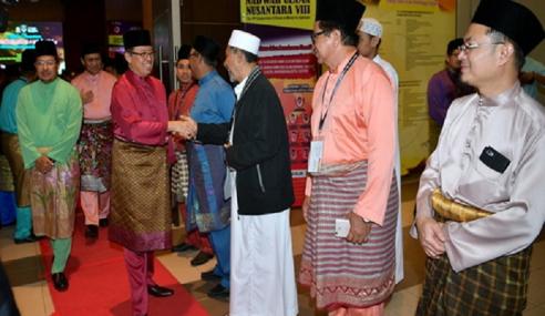 Cari Idea Perkasa Ummah Di Nusantara