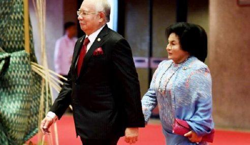 Darjah Kebesaran NS Kepada Najib, Rosmah Dilucut