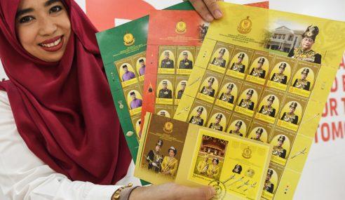 Siri Setem Khas Pemasyhuran Sultan Kedah