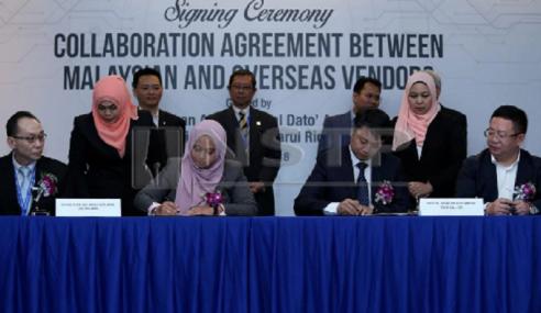 Proton Labur RM1.2 Bilion Untuk Kilang Tanjung Malim
