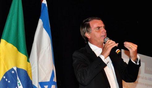 Palestin Kecam Brazil Pindah Kedutaan Ke Baitulmaqdis