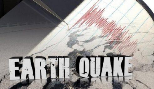 Gempa Magnitud 5.4 Gegar Wilayah Wakayama, Jepun