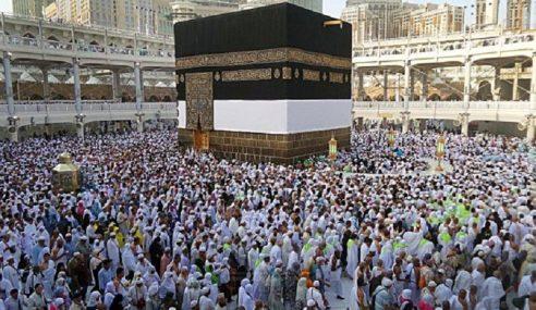 Kuota Haji Tambahan: Apa Jawapan Arab Saudi?