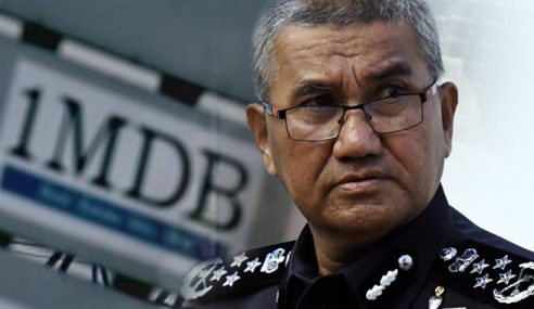 1MDB: Polis Fail Tuduhan Jenayah 5 Individu