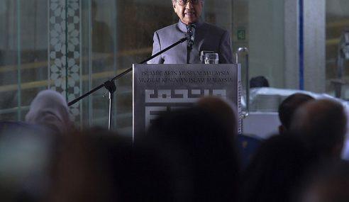 Mohamad Hasan Antara Pemimpin UMNO Suara Hasrat Keluar Parti